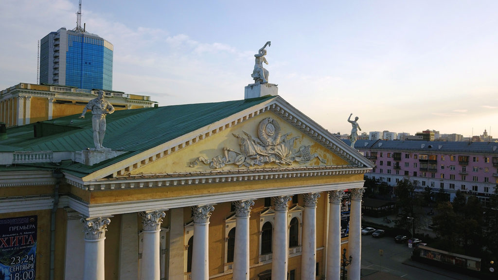 Театр оперы и балета им. Глинки Челябинск